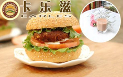 北京创业好项目卡乐滋汉堡加盟小投资高收入