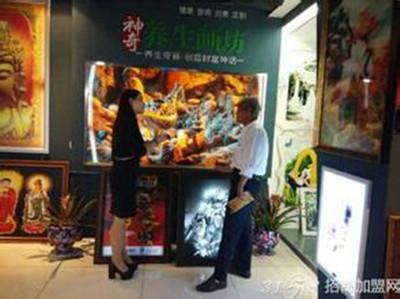 北京小本创业好点子神奇养生画坊赚钱好项目