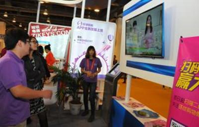 2017第六届北京电子支付展览会
