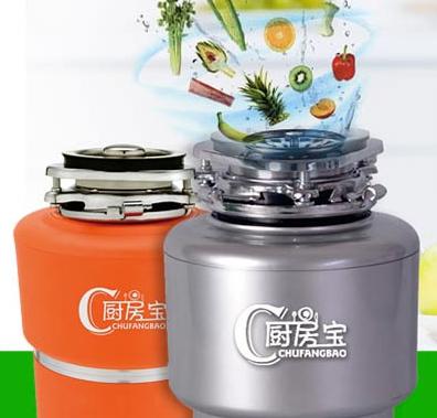 厨房宝垃圾处理器,厨房食物垃圾处理器加盟,厨房宝垃圾处理器加盟