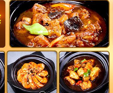 食必思黄焖鸡,食必思黄焖鸡米饭,食必思黄焖鸡米饭加盟