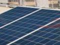 中科联建太阳能发电怎么加盟?加盟可靠吗