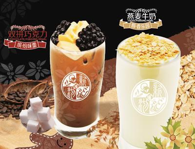 茶 蜂蜜 咖啡 美食 奶茶 网 400_306