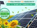 亿清佳华加盟项目优势有哪些?