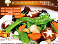 可素蔬食自助餐挣钱吗?可素蔬食自助餐有生意吗?