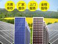 中科联建太阳能发电效果怎么样