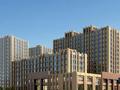 北京大兴区旧宫竞争优势较强的楼盘是哪个?房价是多少