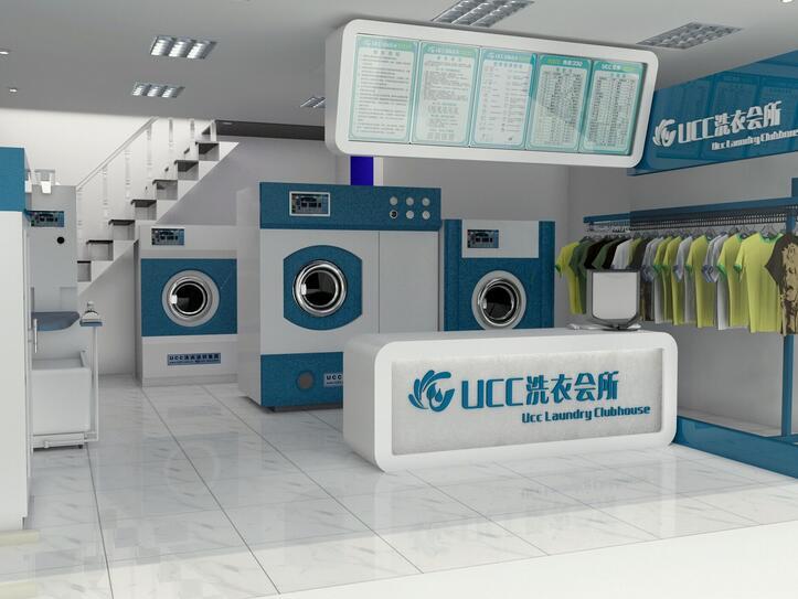 开UCC国际洗衣店一共要多少钱