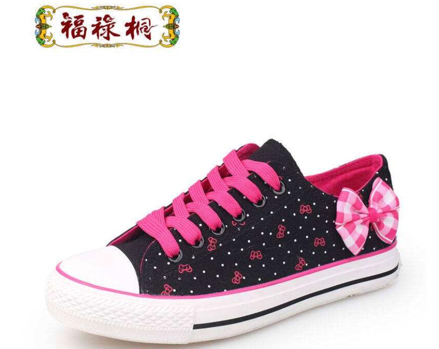 福禄桐鞋业加盟有什么条件