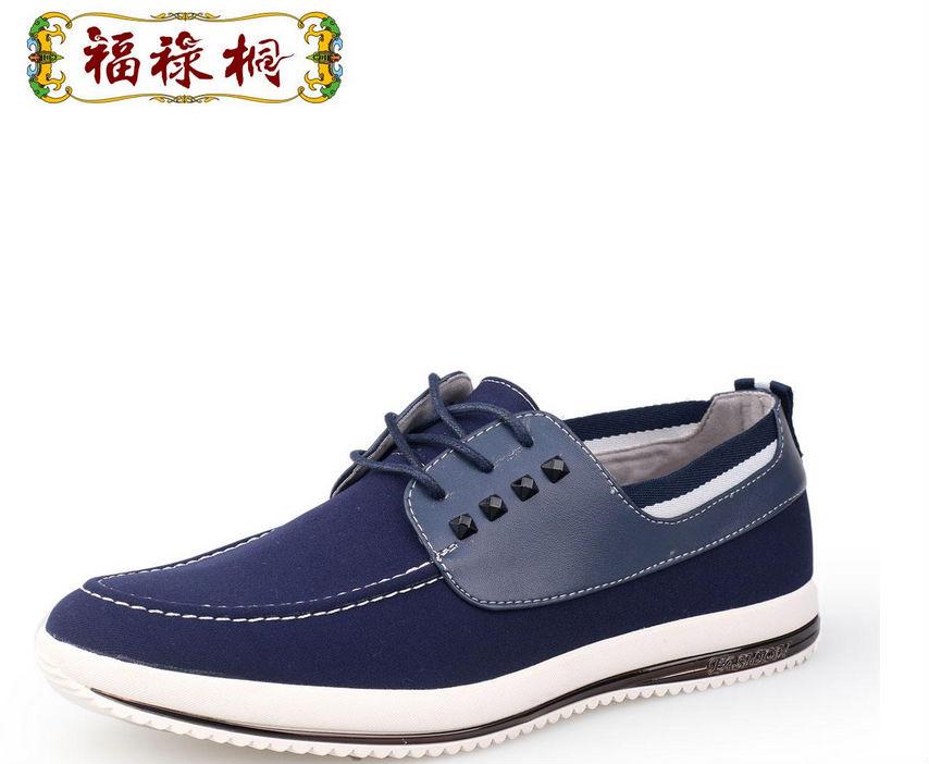 福禄桐鞋业加盟开店需要投资多少钱