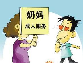 深圳成人奶妈业悄然红火,中介嗅到巨大商机,服务扩展到为成年人哺乳