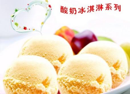 欧式风格的冰淇淋格外受食客们欢迎