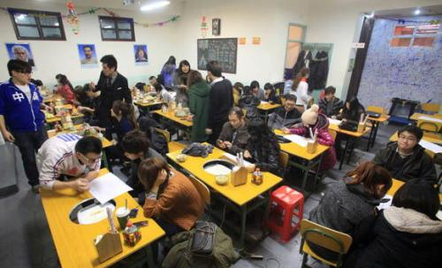 北京80后主题餐厅_80后主题餐厅_依旧80后主题餐厅