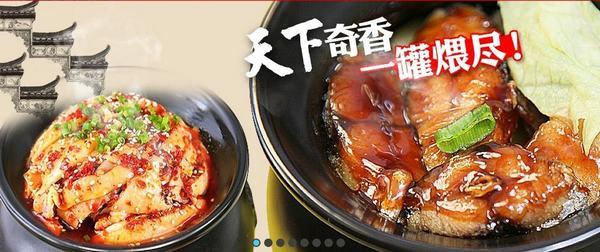 瓦罐香沸快餐