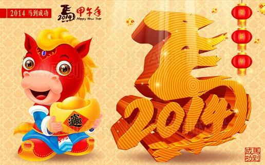 2012年春节是哪天_2014春节是哪天?2014春节时间-3158餐饮网