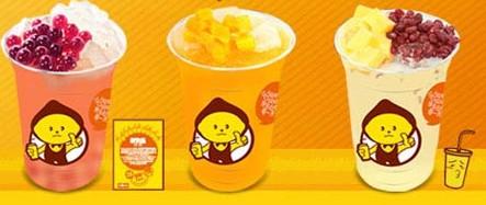 柠檬工坊茶饮甜品店