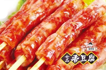 代理斗腐倌七品香豆腐