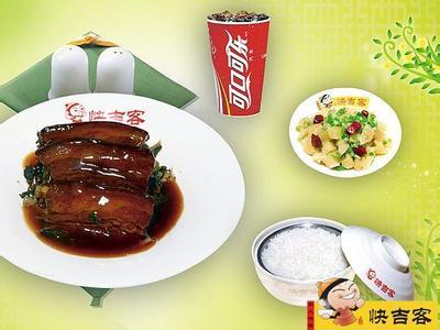 北京快吉客餐饮:快吉客中式快餐好不好?
