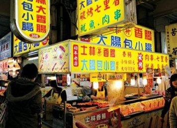 上海曦越文化传播有限公司