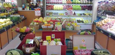 百果园水果超市加盟怎么样 高清图片