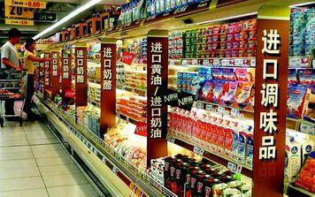 港货店加盟 让你足不出户逛香港
