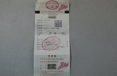 餐饮地税发票改国税发票什么时间开始的