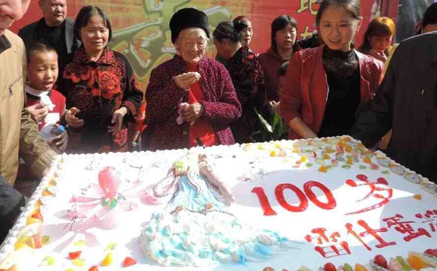 百岁老人生日宴图片
