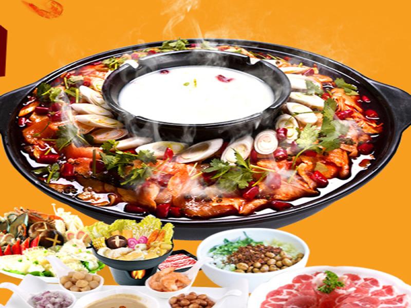 火立方火锅是新出现的品牌吗?味道怎么样?