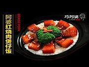 加盟一家巧阿婆砂锅饭连锁店怎么样
