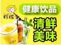 柠檬季饮品加盟连锁店