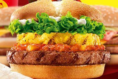 华客多,华客多汉堡,华客多汉堡招商加盟,华客多现烤汉堡,华客多全麦汉堡