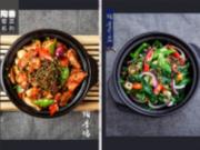 食必思黄焖鸡米饭项目怎么样?
