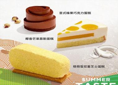 星巴克萌萌雪芝士蛋糕多少钱?星巴克萌萌雪芝士蛋糕价格