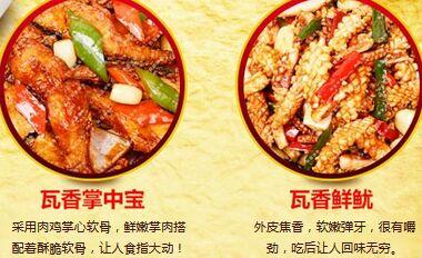 南云上品瓦香鸡米饭