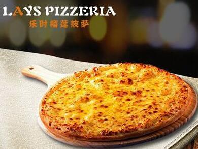 乐时榴莲披萨加盟费是多少