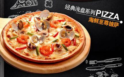 TA'sTime掌上披萨