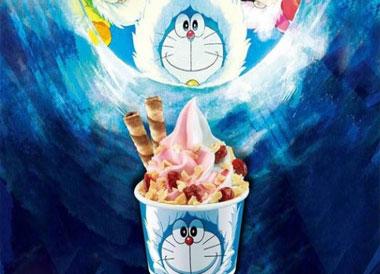 肯德基哆啦a梦冰淇淋多少钱?肯德基哆啦a梦冰淇淋好吃吗?