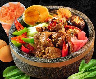 食趣石代中式石锅饭加盟