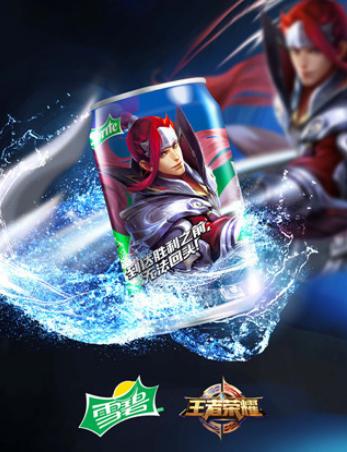 王者荣耀雪碧王者英雄瓶多少钱一瓶?王者荣耀雪碧王者英雄瓶什么时候上市?