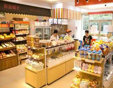 良品铺子零食店加盟费多少?乡镇怎么加盟开店良品铺子加盟费2017是多少钱?良品铺子加盟总共需要投资多少钱
