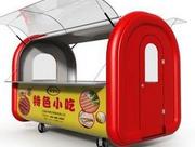 串串香小吃车多少钱?