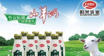 天天阳光鲜奶加盟费多少钱,天天阳光鲜奶加盟电话多少