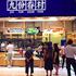 大学生放弃北漂 回学校创业卖烧饼