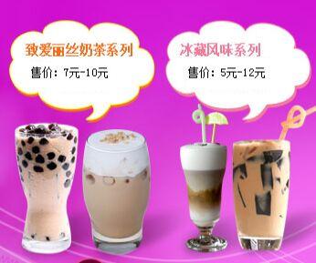 加盟致爱丽丝茶饮有什么品牌优势