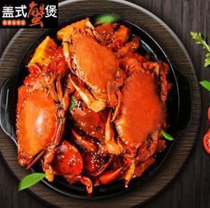 2018盖式蟹煲快餐加盟需要多少钱?总投资多少