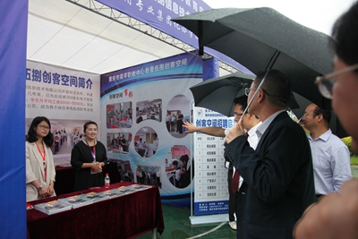 重庆市第四届职教活动周启动