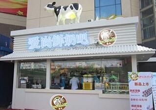 鲜奶吧加盟店适合什么样的人开