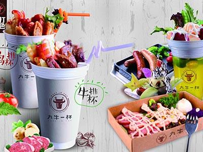 山东鲁创餐饮旗下品牌是真的吗