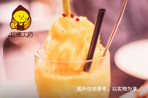 柠檬工坊鲜果茶