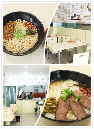 【苏州】大碗湘卤味粉馆